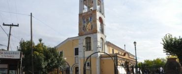 150 χρόνια του ιστορικού Ιερού Ναού Αγίου Αθανασίου Δοξάτου