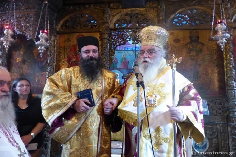 Εορτή Αγίων Αναργύρων και χειροτονία Διακόνου στην Μητρόπολη Καστοριάς (ΦΩΤΟ)