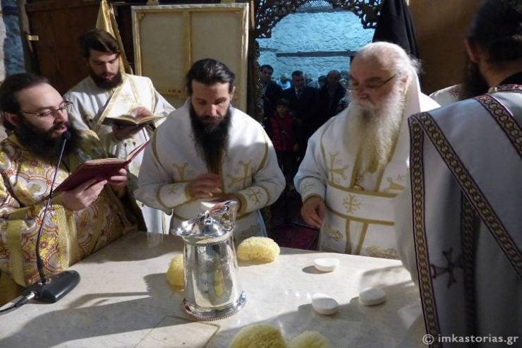 Εγκαίνια Παρεκκλησίου Παναγίας Τσιατσιαπά στην Καστοριά (ΦΩΤΟ)
