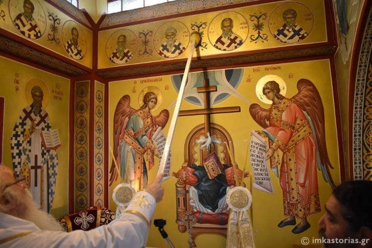 Εγκαίνια Παρεκκλησίου Αγίας Αικατερίνης στο Δισπηλιό Καστοριάς (ΦΩΤΟ)