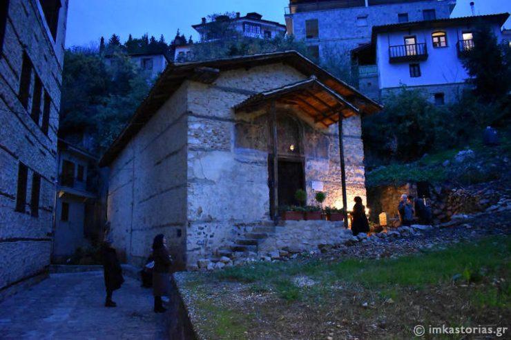 Εορτή Αγίας Αικατερίνης σε παλαιό Μετόχι του Σινά στην Καστοριά (ΦΩΤΟ)