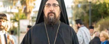 Επίσκοπος Δορυλαίου εξελέγη ο Αρχιμανδρίτης Δαμασκηνός Λιονάκης