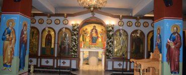 Εσπερινός Εγκαινίων Ιερού Ναού Αγίας Παρασκευής Λαρίσης