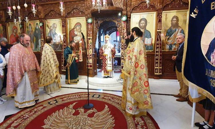Εορτή Αγίου Αρσενίου του Καππαδόκου στη Μητρόπολη Λεμεσού