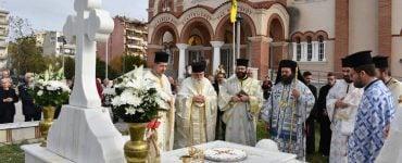 Επταετές Μνημόσυνο Μητροπολίτου Μαρωνείας κυρού Δαμασκηνού (ΦΩΤΟ)