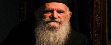 Εκοιμήθη ο πρώην Αρχιεπίσκοπος Θυατειρών Γρηγόριος