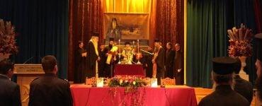 Επιστημονικό Συνέδριο «Άγιος Ιάκωβος ο Νεομάρτυρας: Μαρτύριο και Μαρτυρία» (ΦΩΤΟ)