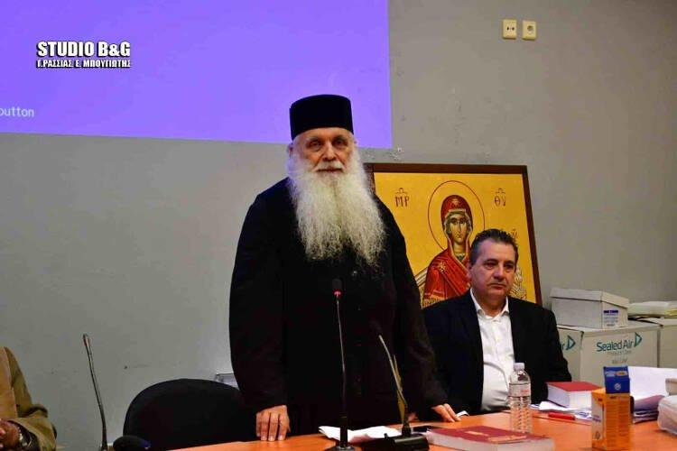Ολοκληρώθηκε το επιμορφωτικό σεμινάριο Βυζαντινής Μουσικής και Ψαλτικής από τη Μητρόπολη Αργολίδας