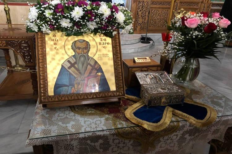 Η Καρδίτσα υποδέχθηκε ιερό λείψανο του Αγίου Αλεξάνδρου (ΦΩΤΟ)