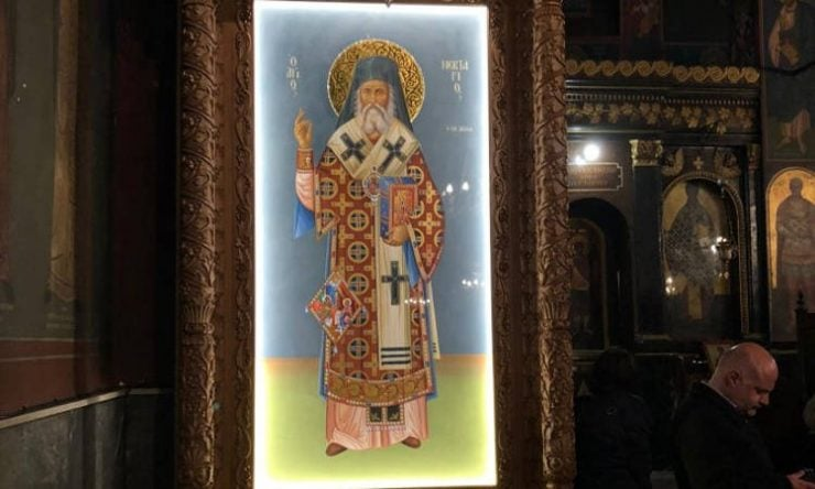 Υποδοχή και ενθρόνιση εικόνας του Αγίου Νεκταρίου στην Καρδίτσα