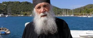 Γέροντας Νεκτάριος Μουλατσιώτης: Όταν η πληροφορία είναι εκ Θεού επαληθεύεται