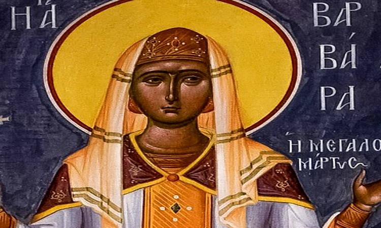 Πανήγυρις Αγίας Βαρβάρας Ιλίου Αγρυπνία Αγίας Μεγαλομάρτυρος Βαρβάρας στα Ιωάννινα Αγρυπνία Αγίας Μεγαλομάρτυρος Βαρβάρας στα Τρίκαλα Εορτή Αγίας Βαρβάρας της Μεγαλομάρτυρος