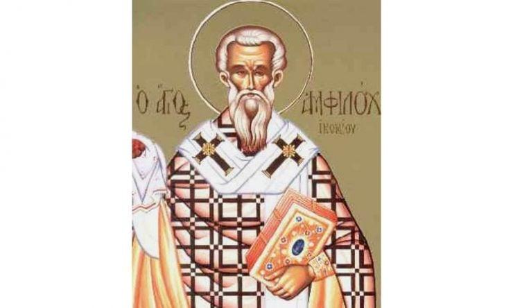 Πανήγυρις Αγίου Αμφιλοχίου στη Μητρόπολη Κισάμου Εορτή Αγίου Αμφιλοχίου Επισκόπου Ικονίου