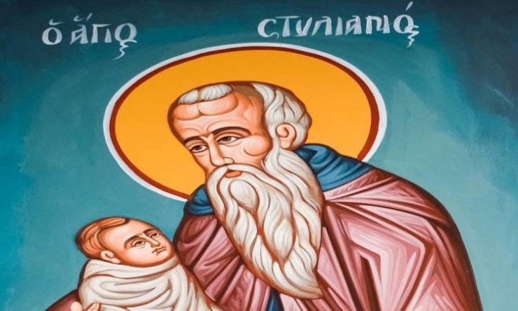 Πανήγυρις Αγίου Στυλιανού στην Πετρούπολη Πανήγυρις Αγίου Στυλιανού Ζεφυρίου