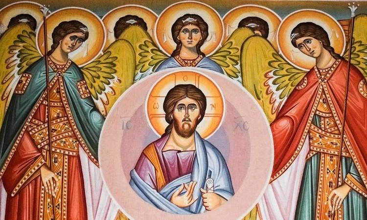 Σύναξη Αρχαγγέλων Μιχαήλ και Γαβριήλ