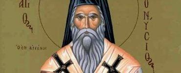 Αγρυπνία Αγίου Διονυσίου Αιγίνης στα Ιωάννινα