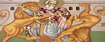 Αγρυπνία Αγίου Ιγνατίου στη Μονή Δουσίκου Γιορτή Αγίου Ιγνατίου του Θεοφόρου