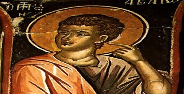 Εορτή Προφήτου Αββακούμ