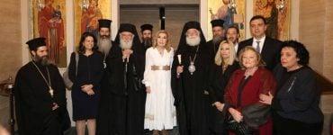 Θυρανοίξια Ιερού Ναού Αγίας Άννης στην Ογκολογική Μονάδα Παίδων