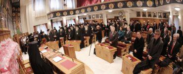 Κοπή Βασιλόπιτας στην Ιερά Σύνοδο της Εκκλησίας της Ελλάδος
