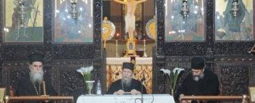 Ο Γέρων Χριστόδουλος της Συνοδικής Μονής Οσίου Συμεών Νέου Θεολόγου στην Άρτα