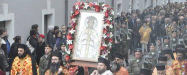 Η Εορτή της Πολιούχου Δράμας Αγίας Βαρβάρας
