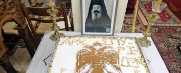 Η Σχολή Βελλά τίμησε τον ιδρυτή της Αρχιεπίσκοπο Σπυρίδων
