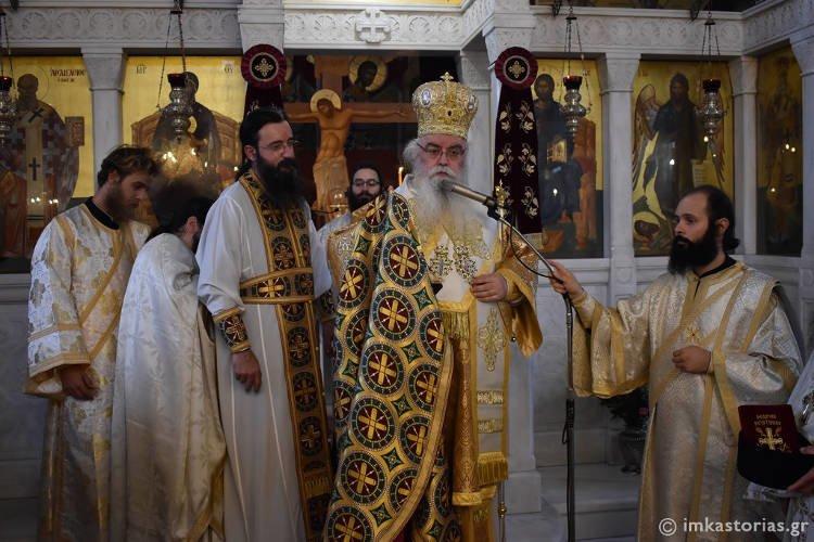 Νέος Πρεσβύτερος στη Μητρόπολη Καστοριάς (ΦΩΤΟ)