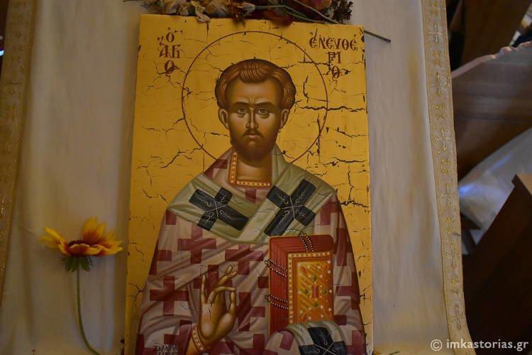 Εορτή Αγίου Ελευθερίου στην Καστοριά (ΦΩΤΟ)