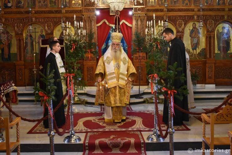Καστοριάς Σεραφείμ: Η σφαγή συνεχίζεται και σήμερα για το όνομα του Χριστού (ΦΩΤΟ)