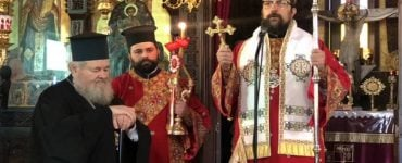 Η εορτή του Αγίου Διονυσίου στα Λενταριανά