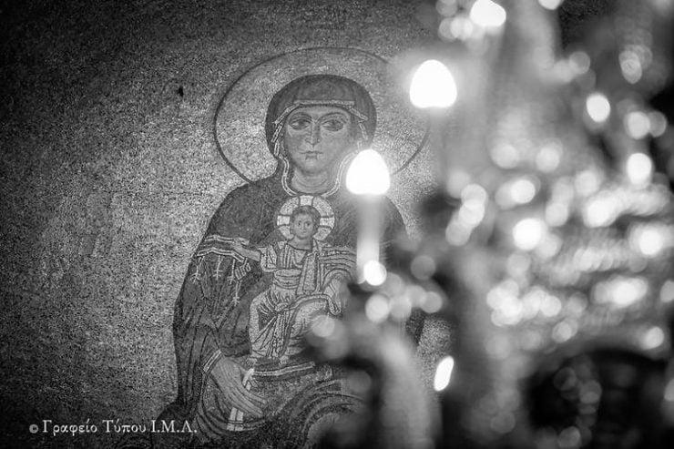 Συλλείτουργο στην Αγία Σοφία Θεσσαλονίκης