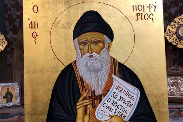 Αγρυπνία Αγίου Πορφυρίου στη Μητρόπολη Λαρίσης