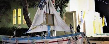 Η Εορτή του Αγίου Νικολάου στη Λέρο