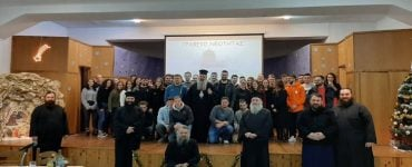 Χριστουγεννιάτικη εκδήλωση για φοιτητές - σπουδαστές της Μητροπόλεως Σταγών και Μετεώρων