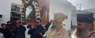 Η Εορτή του Αγίου Σπυρίδωνος στη Νάξο