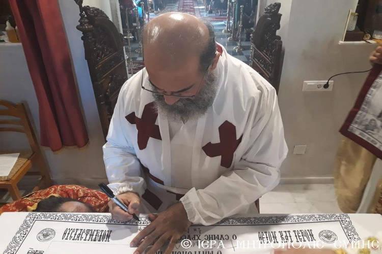 Αποκατάσταση Σαλευθείσης Αγίας Τραπέζης στον Άγιο Ελευθέριο Σύμης