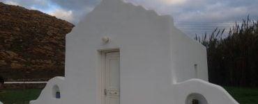 Θυρανοίξια Παρεκκλησίου της Αγίας Σοφίας στη Μύκονο
