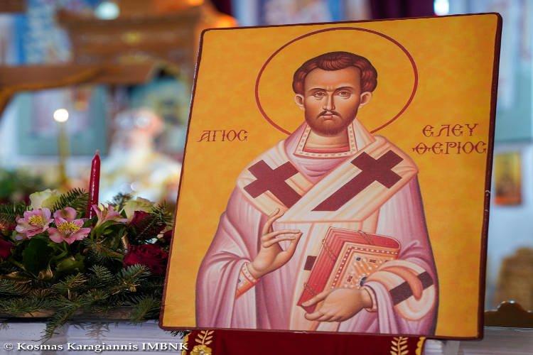 Εορτή Αγίου Ελευθερίου στη Μητρόπολη Βεροίας (ΦΩΤΟ)