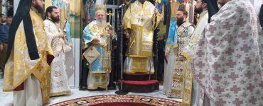 Αγρυπνία προς τιμήν του Οσίου Πορφυρίου στη Μητρόπολη Χαλκίδος