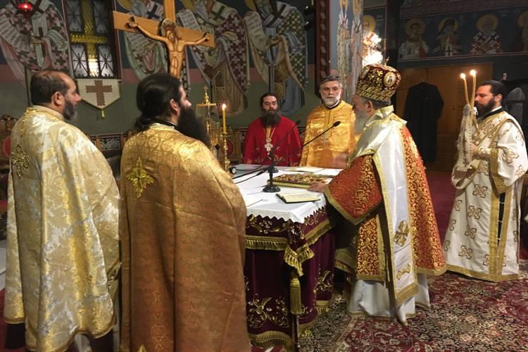 Προεόρτια Αγρυπνία Χριστουγέννων στη Χαλκίδα