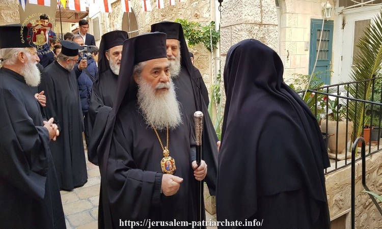 Η Εορτή των Εισοδίων της Θεοτόκου στο Πατριαρχείο Ιεροσολύμων