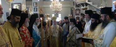 Εορτή Αγίου Νικολάου στο Πατριαρχείο Ιεροσολύμων