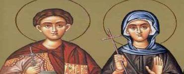 Γιορτή Αγίων Βονιφατίου και Αγλαΐας
