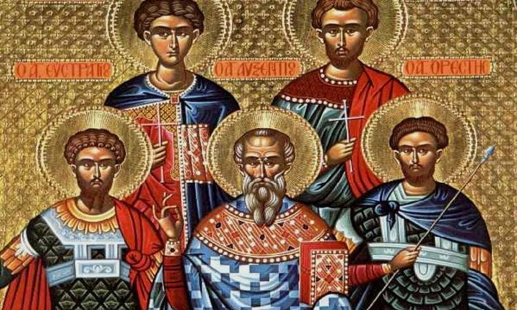 Γιορτή Αγίων Ευστρατίου, Αυξεντίου, Ευγενίου, Μαρδαρίου και Ορέστου