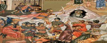 Γιορτή Αγίων Νηπίων που σφαγιάστηκαν με διαταγή του Ηρώδη