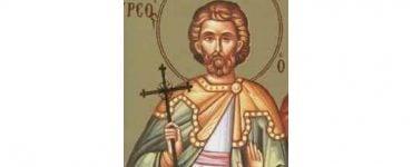 Γιορτή Αγίων Θύρσου, Λευκίου και Καλλινίκου
