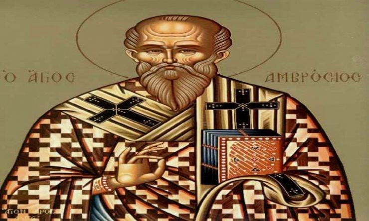 Γιορτή Αγίου Αμβροσίου Επισκόπου Μεδιολάνων