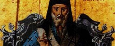 Γιορτή Αγίου Διονυσίου του εν Ζακύνθω Αρχιεπισκόπου Αιγίνης