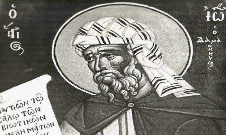 Γιορτή Αγίου Ιωάννου του Δαμασκηνού